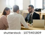 friendly lawyer or financial... | Shutterstock . vector #1075401809