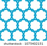 seamless vintage pattern.... | Shutterstock . vector #1075402151