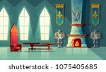 vector castle hall  interior of ... | Shutterstock .eps vector #1075405685