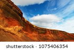 colorful deposits of volcanic... | Shutterstock . vector #1075406354