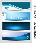 set of medical banners or... | Shutterstock .eps vector #107541341
