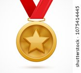 gold medal with a star and red... | Shutterstock . vector #1075414445