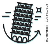 leaning tower of pisa icon... | Shutterstock .eps vector #1075417805