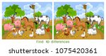 find ten differences. game for... | Shutterstock .eps vector #1075420361
