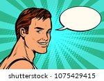 closeup sporty muscular man... | Shutterstock .eps vector #1075429415