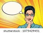 woman bites her nails. nerves... | Shutterstock .eps vector #1075429451