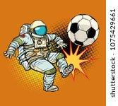 astronaut playing football.... | Shutterstock .eps vector #1075429661