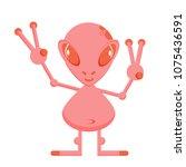 cute  smile  funny  alien ... | Shutterstock .eps vector #1075436591