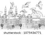 birds over budapest   hand... | Shutterstock .eps vector #1075436771