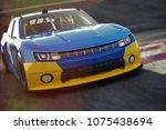 Motor Sports Race Car Front...