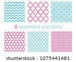 set of seamless patterns.... | Shutterstock .eps vector #1075441481
