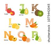 fruits and vegetables alphabet. ... | Shutterstock .eps vector #1075442045