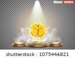 round podium. pedestal or...   Shutterstock .eps vector #1075446821
