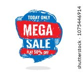 today only mega sale banner.... | Shutterstock .eps vector #1075446914