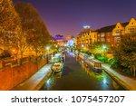 night view of brick buildings... | Shutterstock . vector #1075457207