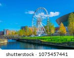 echo convention center and an... | Shutterstock . vector #1075457441