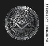 all seeing eye emblem badge... | Shutterstock .eps vector #1075465511