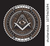 all seeing eye emblem badge... | Shutterstock .eps vector #1075465694