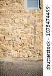 old walled up doors in old... | Shutterstock . vector #1075474499
