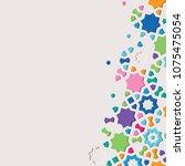 arabic arabesque design... | Shutterstock .eps vector #1075475054