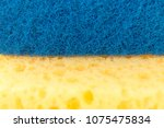 texture of a surface of... | Shutterstock . vector #1075475834