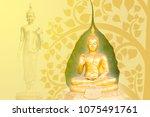 buddha statue on bodhi tree... | Shutterstock . vector #1075491761