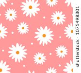 repeated cute daisies and round ... | Shutterstock .eps vector #1075498301