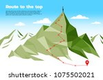 route to the top of mountain ... | Shutterstock .eps vector #1075502021