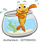illustration of a gold fish... | Shutterstock .eps vector #1075504331