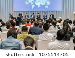rear view of audience in the... | Shutterstock . vector #1075514705