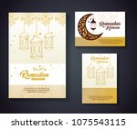 ramadan kareem card with... | Shutterstock .eps vector #1075543115