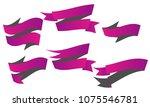 set of blank purple modern 3d... | Shutterstock .eps vector #1075546781