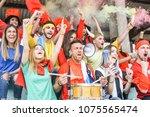 football supporter fans... | Shutterstock . vector #1075565474