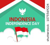 indonesian independent day... | Shutterstock .eps vector #1075569224
