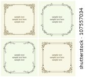 vector decorative text frames | Shutterstock .eps vector #107557034