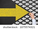 change concepts on blackboard... | Shutterstock . vector #1075574321