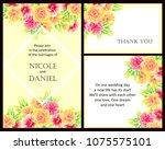 vintage delicate invitation... | Shutterstock . vector #1075575101