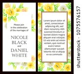 romantic invitation. wedding ... | Shutterstock . vector #1075576157
