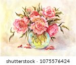 watercolor illustration of... | Shutterstock . vector #1075576424