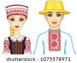 slavic beauty. animation... | Shutterstock .eps vector #1075578971