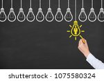 human resource concept on... | Shutterstock . vector #1075580324