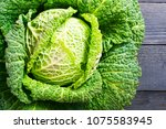savoy cabbage from organic... | Shutterstock . vector #1075583945