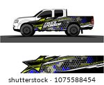car graphic vector. abstract... | Shutterstock .eps vector #1075588454