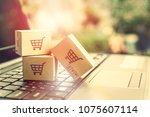 online shopping   retail... | Shutterstock . vector #1075607114