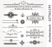vector set of various useful... | Shutterstock .eps vector #107561195
