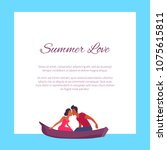 summer love banner with place...   Shutterstock .eps vector #1075615811