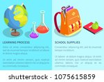 learning process school... | Shutterstock .eps vector #1075615859