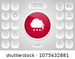 cloud thunderstorm lightning... | Shutterstock .eps vector #1075632881