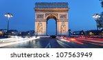 panoramic view of arc de... | Shutterstock . vector #107563949