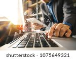 close up of businessman working ... | Shutterstock . vector #1075649321